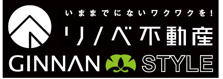 ロゴ:リノベ不動産 GINNAN STYLE